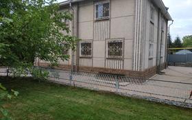 7-комнатный дом, 391.3 м², 13.1 сот., Курмет 18 за 164.3 млн 〒 в Алматы, Медеуский р-н
