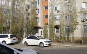 2-комнатная квартира, 83.1 м², 2/6 этаж, улица Бокенбай Батыра 129 за 14.5 млн 〒 в Актобе