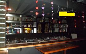 Кафе Бар и т.д. за ~ 1.8 млн 〒 в Алматы, Алмалинский р-н