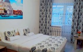 1-комнатная квартира, 35 м², 2/5 этаж посуточно, Шевченко 134 — проспект Нурсултана Назарбаева за 7 000 〒 в Талдыкоргане