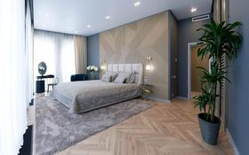 3-комнатная квартира, 123 м², 1/3 этаж, Аль- Фараби за 153.8 млн 〒 в Алматы, Медеуский р-н