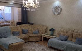 3-комнатная квартира, 56 м², 5/5 этаж, улица Айтиева 1 за 20 млн 〒 в Таразе