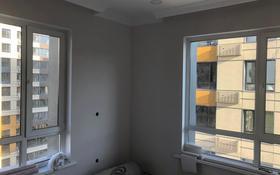 4-комнатная квартира, 95 м², 9/12 этаж, Тажибаевой 1/2 за 58.4 млн 〒 в Алматы, Бостандыкский р-н