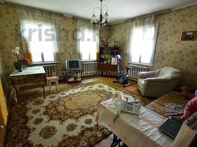 4-комнатный дом, 88 м², 4.5 сот., Матросова — Баянаульская за 18.7 млн 〒 в Алматы, Жетысуский р-н — фото 10