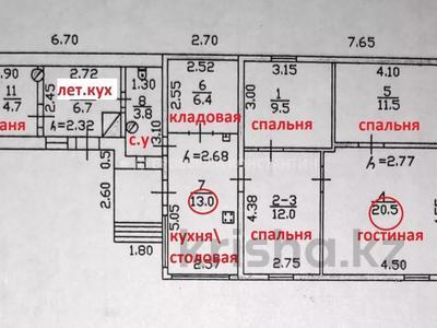 4-комнатный дом, 88 м², 4.5 сот., Матросова — Баянаульская за 18.7 млн 〒 в Алматы, Жетысуский р-н — фото 21