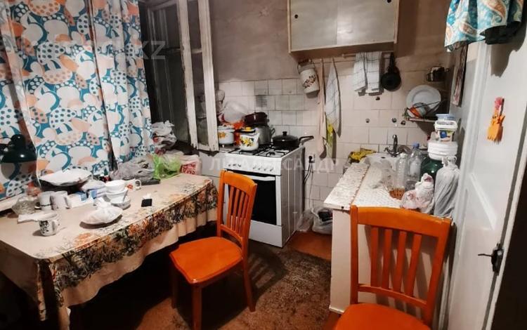 3-комнатная квартира, 82 м², 4/5 этаж, проспект Достык — Омаровой за 41 млн 〒 в Алматы, Медеуский р-н