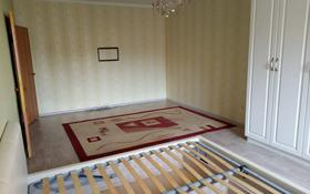 1-комнатная квартира, 54 м², 10/14 этаж, Косшыгулулы за ~ 15 млн 〒 в Нур-Султане (Астана)