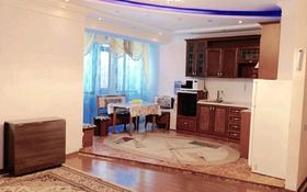 2-комнатная квартира, 80 м², 8/10 этаж помесячно, Бокейхана 2 — Сыганак за 160 000 〒 в Нур-Султане (Астане), Есильский р-н