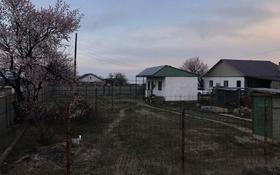 Дача с участком в 6 сот., Сиреневая 48 за 3 млн 〒 в Капчагае