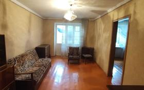 3-комнатная квартира, 65 м², 2/5 этаж, Казыбек Би за 25.5 млн 〒 в Таразе