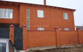 5-комнатный дом, 287.5 м², 12.7 сот., Дубовое за 42 млн 〒 в Белгороде