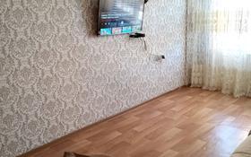 2-комнатная квартира, 45.3 м², 4/5 этаж, Жилгородок, Муканова 1 — Ауэзова за 10 млн 〒 в Атырау, Жилгородок