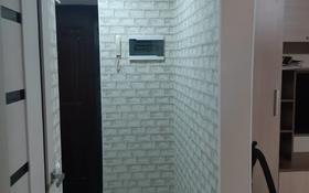 1-комнатная квартира, 30 м², 1 этаж помесячно, Гаухар Ана 88 за 90 000 〒 в Талдыкоргане
