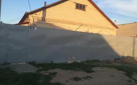 Продажа частного дома под бизнес- за 14 млн 〒 в Павлодаре