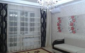 2-комнатная квартира, 82 м², 2/9 этаж посуточно, мкр Центральный, Валиханова 13 за 20 000 〒 в Атырау, мкр Центральный