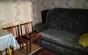 1-комнатная квартира, 33 м², 3 этаж, Хименко за 9.8 млн 〒 в Петропавловске