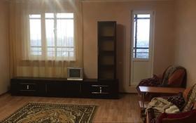 1-комнатная квартира, 59 м², 8/12 этаж, Акан серы 16 за 16 млн 〒 в Нур-Султане (Астана), Сарыарка р-н