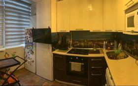 1-комнатная квартира, 46 м², 2/4 этаж помесячно, Желтоксан 117 — Богенбай батыра за 200 000 〒 в Алматы, Алмалинский р-н