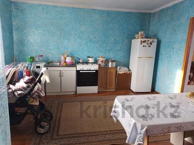 2-комнатный дом, 50 м², 8 сот., Джамбул за 5.8 млн 〒 в Бекболате