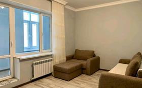1-комнатная квартира, 46.4 м², 6/6 этаж, Алихана Бокейханова 29/2 за 22.9 млн 〒 в Нур-Султане (Астана), Есильский р-н