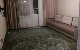 2-комнатная квартира, 78.5 м², 8/10 этаж, С 409 25 — Начало Сейфуллина за 27 млн 〒 в Нур-Султане (Астана), Сарыарка р-н