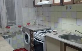 2-комнатная квартира, 50 м², 3/5 этаж посуточно, Мкр Самал 25 за 6 000 〒 в Талдыкоргане