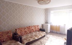 3-комнатная квартира, 63.8 м², 4/5 этаж, Торайгырова 30 — Сатпаева за 13.5 млн 〒 в Павлодаре
