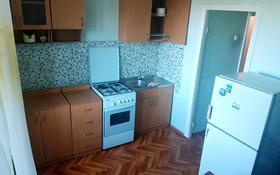 1-комнатная квартира, 40 м², 5/5 этаж, Каблиса Жырау 211Е — Темирказык за 9.3 млн 〒 в Талдыкоргане
