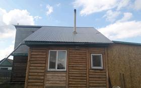 3-комнатный дом, 55 м², 6 сот., Проезд Геологов — Ауэзова за 5.2 млн 〒 в Кокшетау