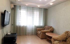 3-комнатная квартира, 76 м², 4/5 этаж посуточно, улица Курмангазы 169 — Евразия за 12 000 〒 в Уральске