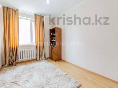 3-комнатная квартира, 76 м², 6/9 этаж, Сауран 14 за 25 млн 〒 в Нур-Султане (Астана), Есиль р-н — фото 13