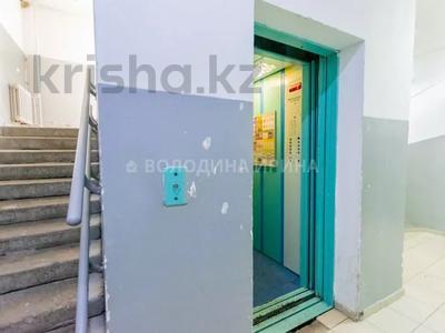 3-комнатная квартира, 76 м², 6/9 этаж, Сауран 14 за 25 млн 〒 в Нур-Султане (Астана), Есиль р-н — фото 14