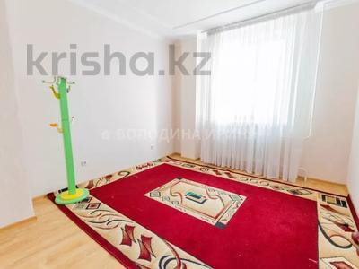 3-комнатная квартира, 76 м², 6/9 этаж, Сауран 14 за 25 млн 〒 в Нур-Султане (Астана), Есиль р-н — фото 19