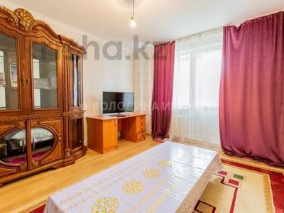3-комнатная квартира, 76 м², 6/9 этаж, Сауран 14 за 25 млн 〒 в Нур-Султане (Астана), Есиль р-н — фото 6
