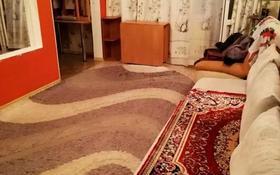 3-комнатная квартира, 60 м², 2/4 этаж посуточно, Агыбая батыра 2 — Желтоксан за 10 000 〒 в Балхаше