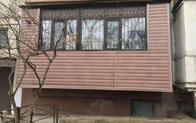 4-комнатная квартира, 100 м², 1/9 этаж, улица Терешковой 50 за 27 млн 〒 в Шымкенте, Аль-Фарабийский р-н
