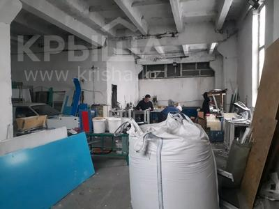 Здание, площадью 550 м², улица Гагарина 32 за 20 млн 〒 в Семее — фото 2