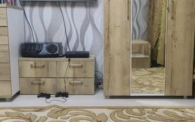 1-комнатная квартира, 48 м², 4/7 этаж, Новый Акимат 2 за 15 млн 〒 в Туркестане
