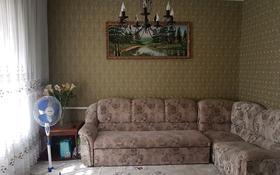 3-комнатный дом, 56 м², 4 сот., Аккошкар аулие 2 за 13 млн 〒 в Таразе