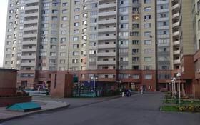 2-комнатная квартира, 72 м², 2/17 этаж, Навои 7 за 29.8 млн 〒 в Алматы, Ауэзовский р-н
