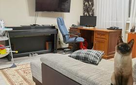 2-комнатная квартира, 42 м², 5/6 этаж, Кенесары хана — Новая за 27 млн 〒 в Алматы, Бостандыкский р-н