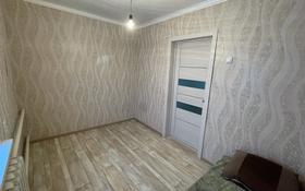 4-комнатный дом, 76.5 м², 4 сот., Актюбинская — Кутузова за 14.9 млн 〒 в Павлодаре