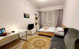 1-комнатная квартира, 45 м², 11 этаж посуточно, Гагарина 311 за 12 000 〒 в Алматы, Бостандыкский р-н