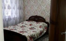 2-комнатная квартира, 58 м², 2/5 этаж посуточно, Казыбек би 143 — Койгелды за 10 000 〒 в Таразе