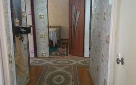 5-комнатная квартира, 100 м², 2/5 этаж, Жансая 26 за 20 млн 〒 в Таразе