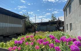 5-комнатный дом, 105 м², 4 сот., Бригадная 1г за 17.3 млн 〒 в Алматы, Медеуский р-н