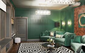5-комнатная квартира, 248 м², 7 этаж, 16-й мкр 40 за 100 млн 〒 в Актау, 16-й мкр