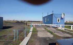 Промбаза 1.35 га, Село Фёдоровка, Фрунзе 20 за ~ 160.2 млн 〒 в Федоровка