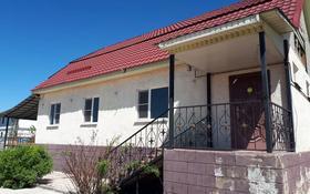 4-комнатный дом, 108 м², 17 сот., Бельбулак 82 — Бирлик за 24 млн 〒 в Талгаре