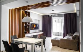 3-комнатная квартира, 111 м², 3/10 этаж, Ауэзова за ~ 70 млн 〒 в Алматы, Бостандыкский р-н